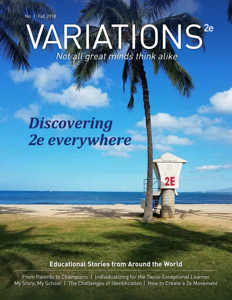 Variations magazine issue 1