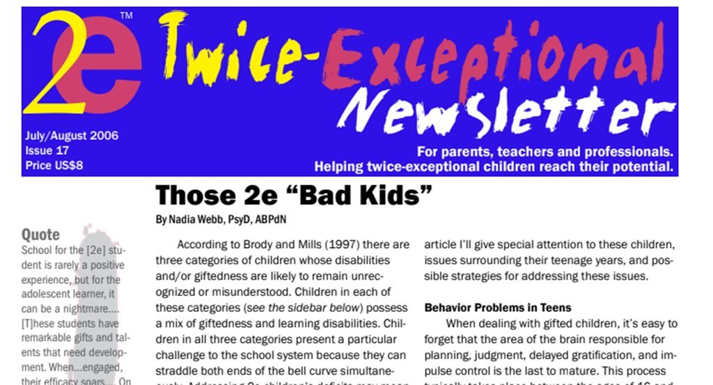 2e Newsletter Issue 17: July/August 2006