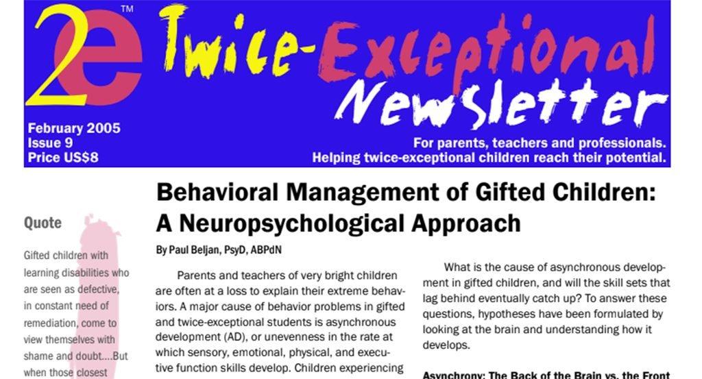 2e Newsletter Issue 9: February 2005